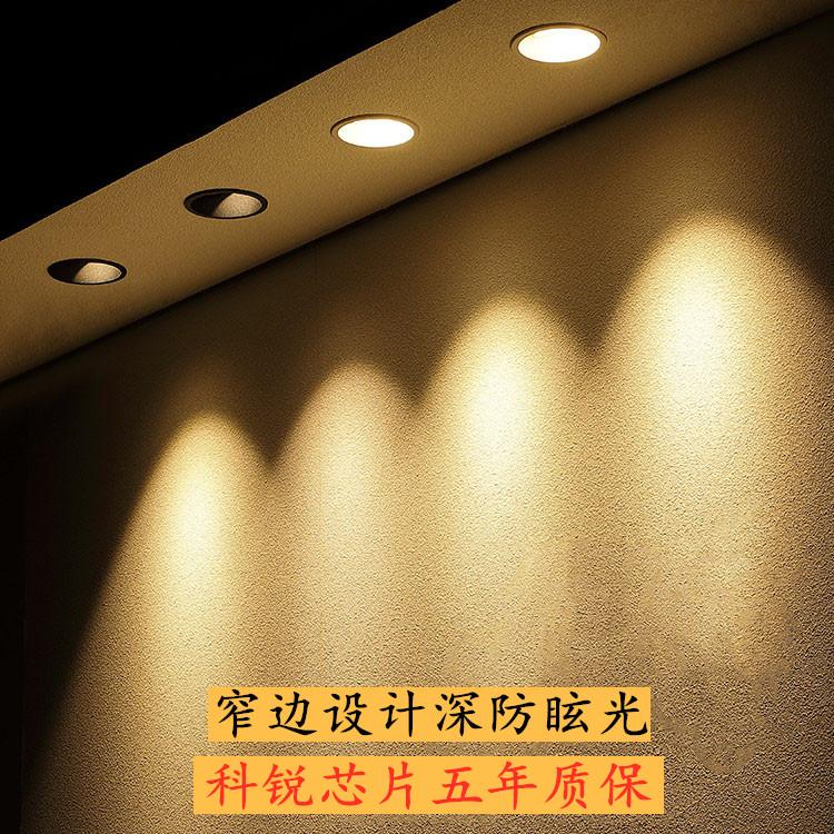 式天花灯7.5孔可调光背景墙