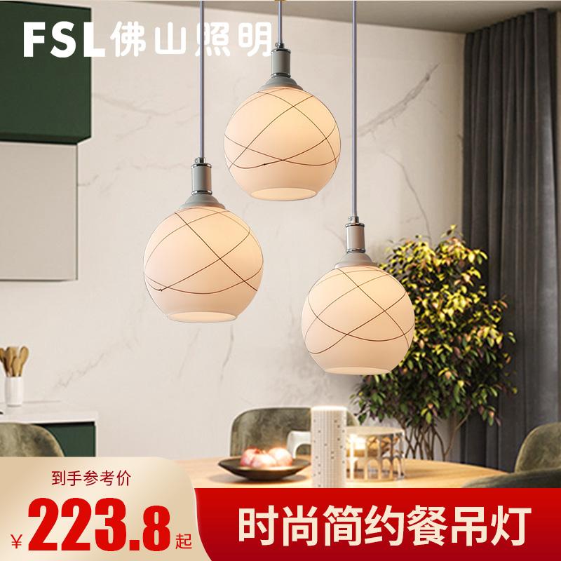 饭厅餐厅灯 简约单头餐桌灯具