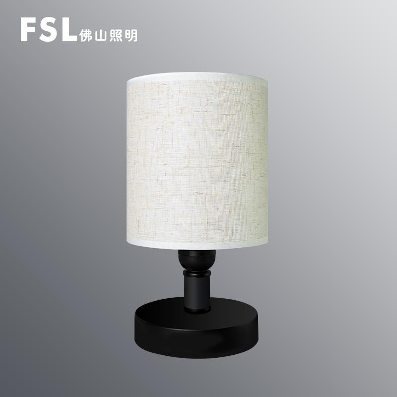 10日0点:FSL 佛山照明 天猫精灵智能台灯
