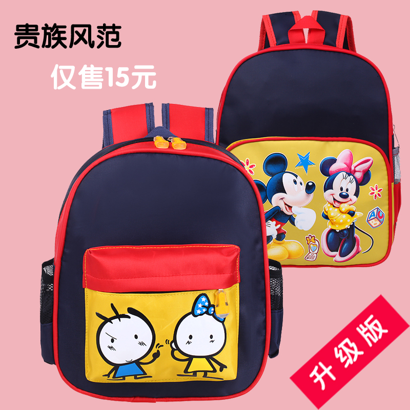 木思特幼儿园书包定做印字logo男女款儿童双肩背包3-6岁订制