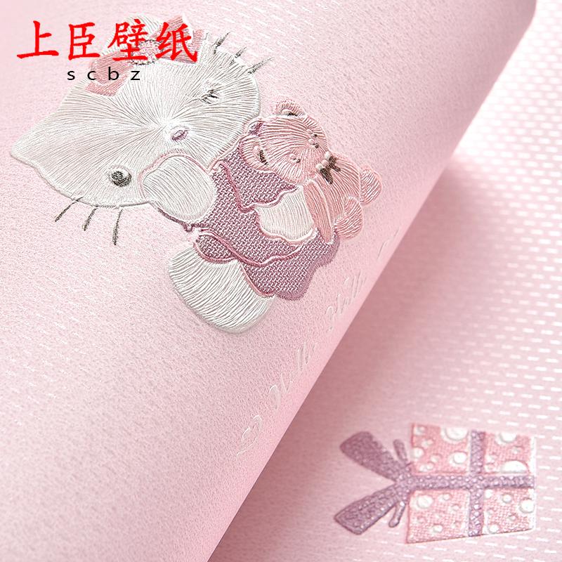 粉色女孩公主房卧室壁纸精压 3d 猫儿童房无纺布墙纸 kt 环保可爱卡通