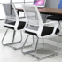 Office Chair Home Computer Chair Conference Chair Staff Bow Chair Mahjong Seat Comfortable Sedentary Special Backrest Stool