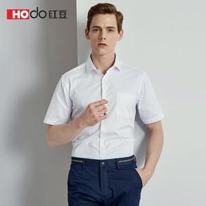 红豆男装夏商务正装纯色短袖衬衫中青年职业装白衬衣男半袖男衬衣