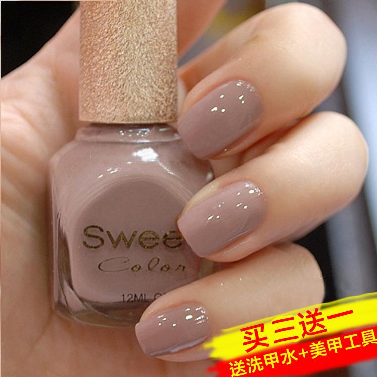 Sweet Color韓國環保無毒指甲油持久菸灰色奶咖色指甲油防水秋冬