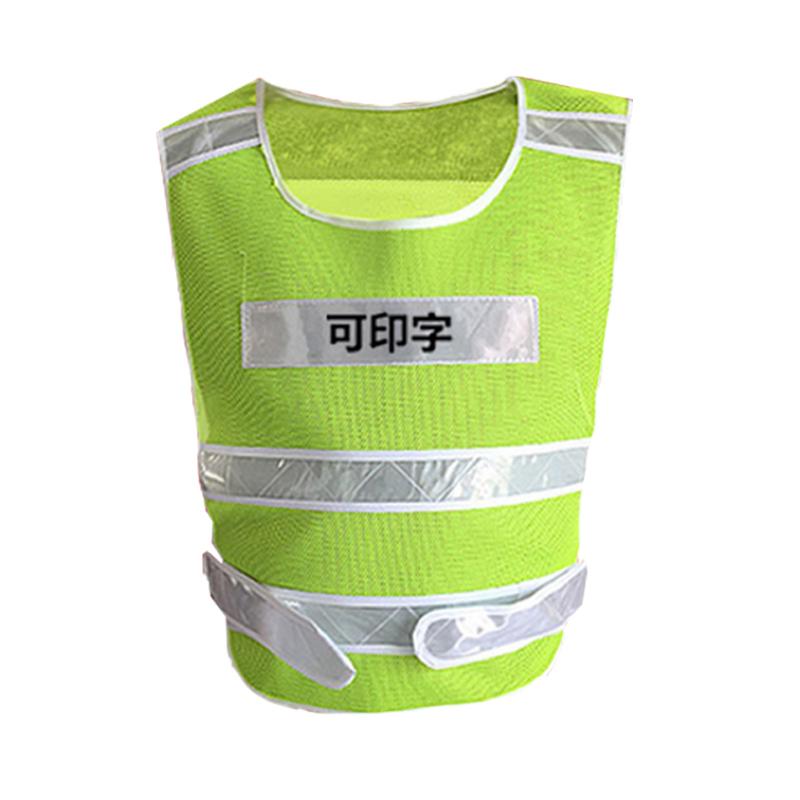 反光背心交通施工工作荧光背心反光安全服汽车骑行反光马甲可印字