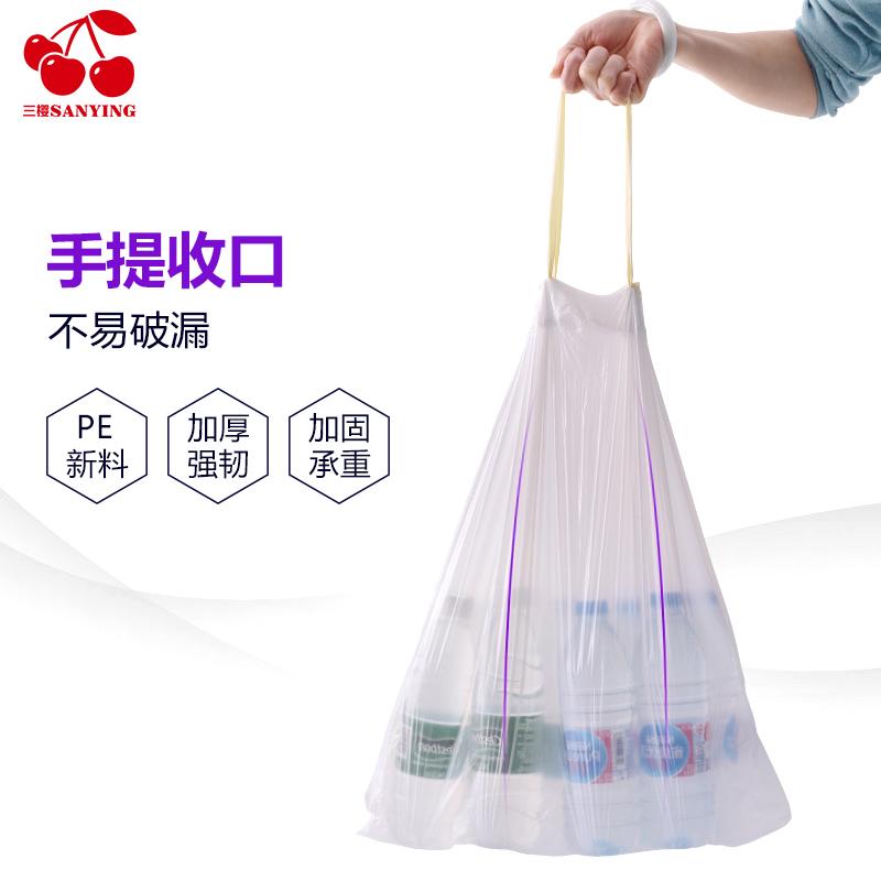 垃圾袋家用加厚自动收口抽绳手提不脏手背心式一次性中大号塑料袋