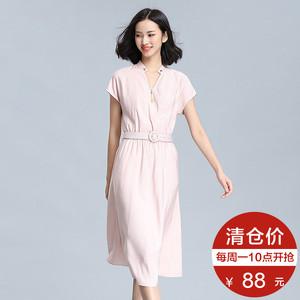 【88元秒杀】梵希蔓2017夏装新款短袖裙子女高腰连衣裙