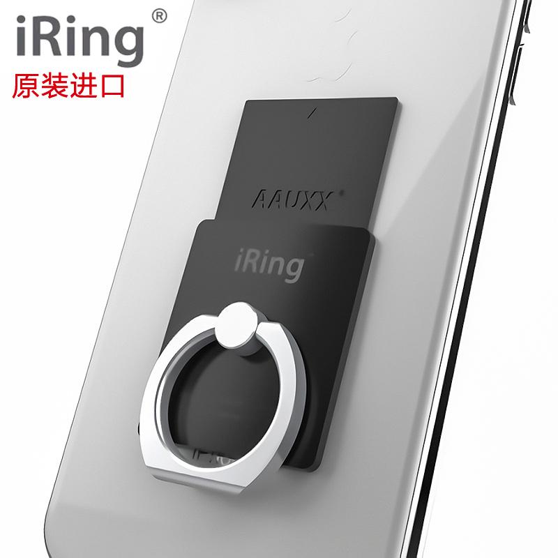 【正品保證】韓國iRing指環支架 手機扣指環扣貼上式蘋果華為平板通用男女多功能懶人釦環手機殼新款創意卡扣