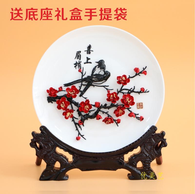 芜湖铁画徽韵 迎客松 马到成功 纯手工 中国风 安徽 特产 团购