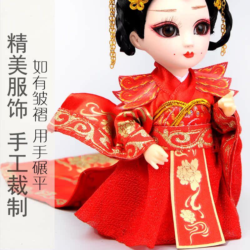 中国风特色绢人京剧脸谱娃娃娟人人偶家居装饰摆件故宫送老外礼品