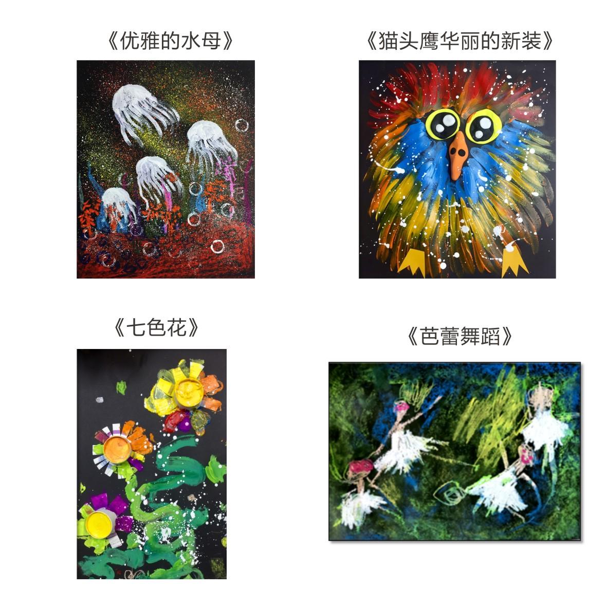 米鹿藝術3-5歲少兒創意繪畫美術課程教案培訓PPT課件16節