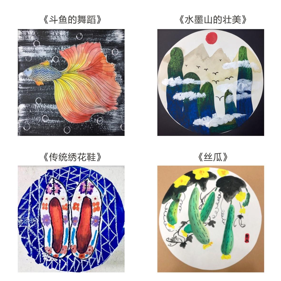 米鹿藝術5-7少兒創意繪畫美術課程教案培訓PPT課件16節