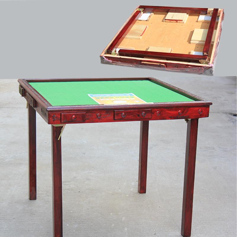 包邮折叠简约麻将桌 实木手搓家用麻雀枱象棋方桌简易两用麻将台