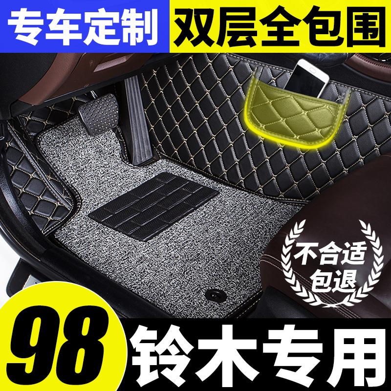 汽车脚垫专用长安铃木天语sx4新奥拓雨燕北斗星老款1.4全