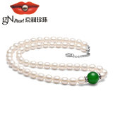 Jingrun Pearl Necklace Meditation Rice-shaped Freshwater Pearl Agate Necklace for Mother-in-law Elders Jewelry Gifts