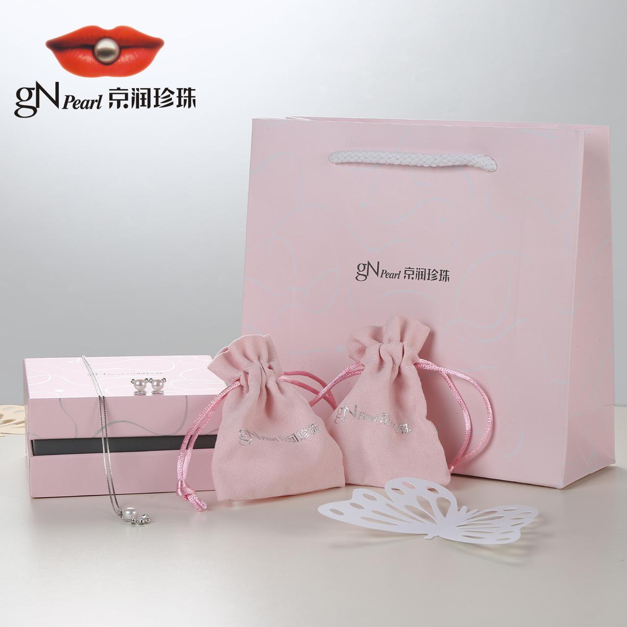 京润珍珠耳钉吊坠套装蜜恋小熊银淡水珍珠首饰生日礼物送女友礼盒