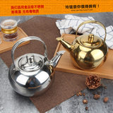 Thick stainless steel teapot kettle teapot exquisite Hotel Restaurant Hotel small household kettle tea kettle