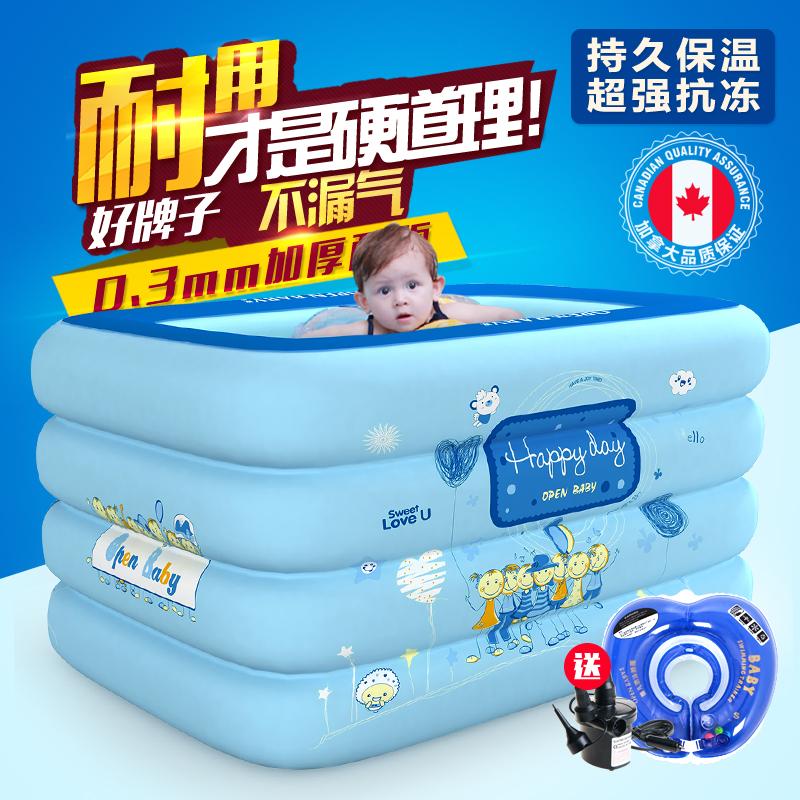 欧培宝宝游泳池家用婴儿充气1-3岁小孩儿童游泳桶幼儿新生儿浴缸