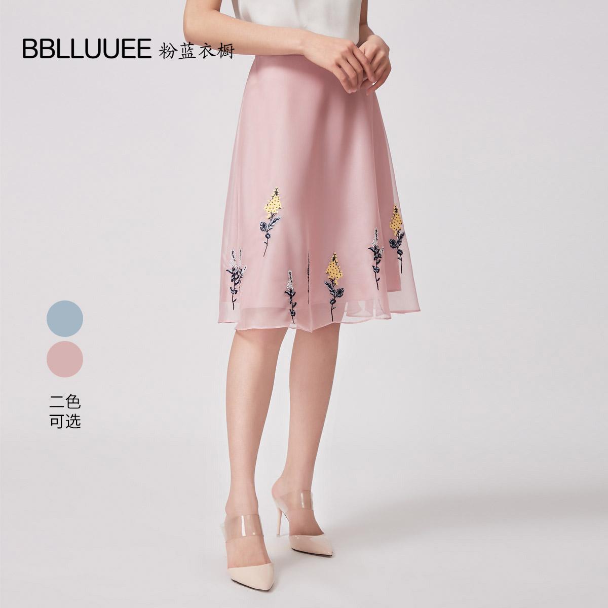 BBLLUUEE/粉蓝衣橱2020夏季新款简约伞状A摆高腰显瘦绣花半裙女【图2】