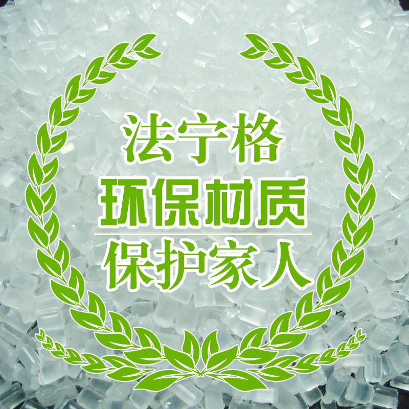 【外省专拍】法宁格铺垫宝 地垫宝 高抗压 防潮找平 环保 50mm