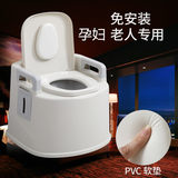 Household Elderly Toilet Portable Toilet Pregnant Woman Adult Simple Elderly Portable Stool Toilet Chair