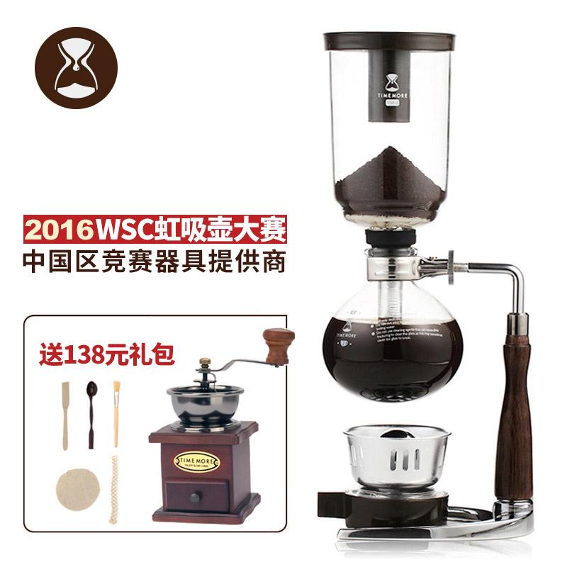 泰摩2.0 虹吸式咖啡壺套裝 家用手沖虹吸壺咖啡器具 手動煮咖啡機