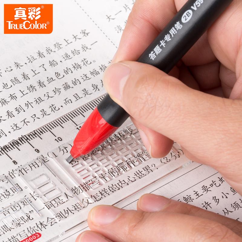 真彩状元红文具7件套装中性笔0.5mm垫板橡皮涂答题卡笔套装700168