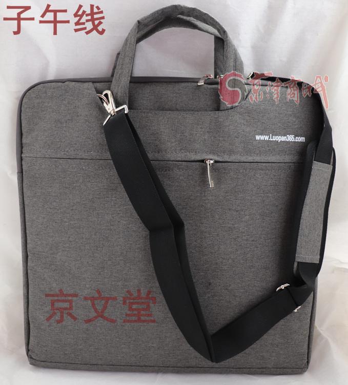 風水羅盤包 專用羅盤提包 羅經盤揹包 電腦包手提包 尼龍包
