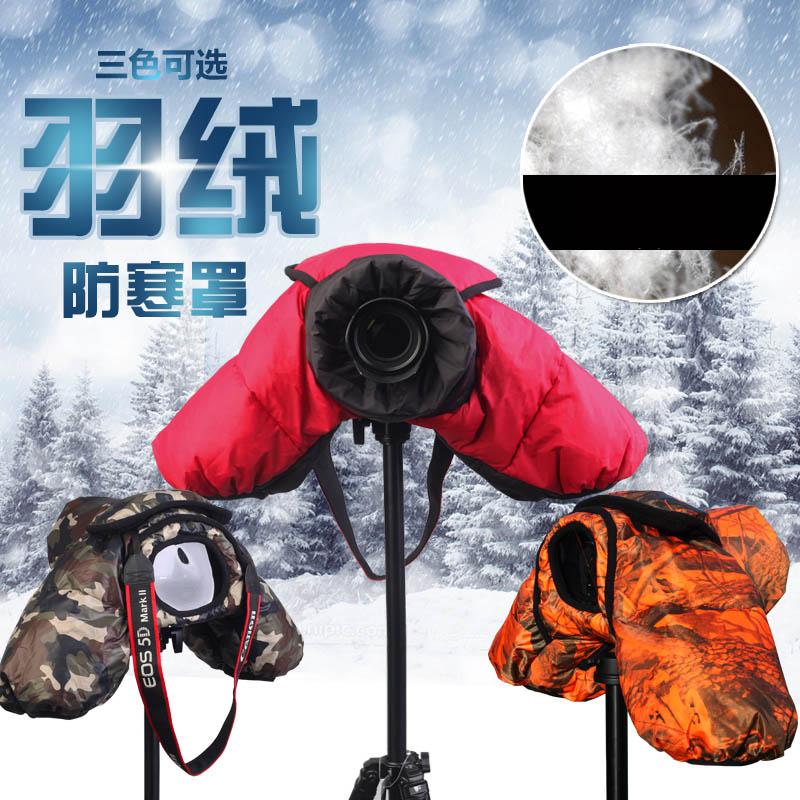 佰卓 羽绒保暖套 单反相机防寒罩加厚保护服保温手套户外防冻佳能尼康宾得户外拍照冬季摄影 雪乡滑雪 羽绒服