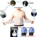 Men's abdomen belt waist seal spring and summer breathable sports belts tourmaline self-heating body reduction beer belly