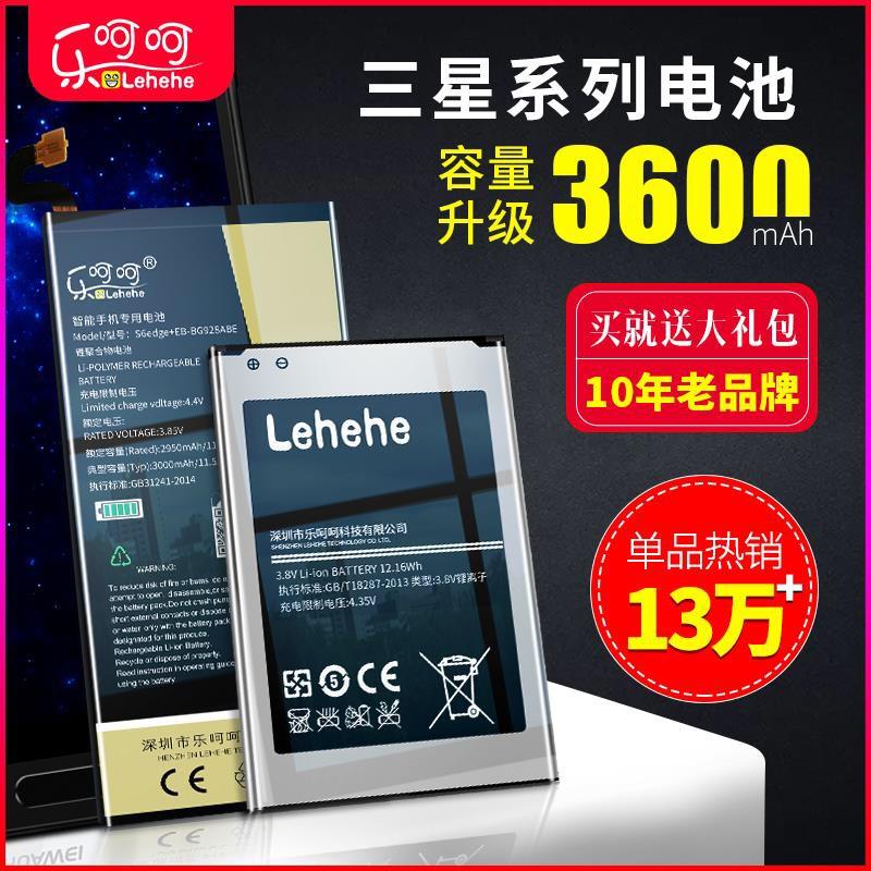 三星note3電池note4note2原裝S3s4S5S6edge+ S7S8A8手機note5正品C5大容量C7note8n9100n7100i9500G9200i9300