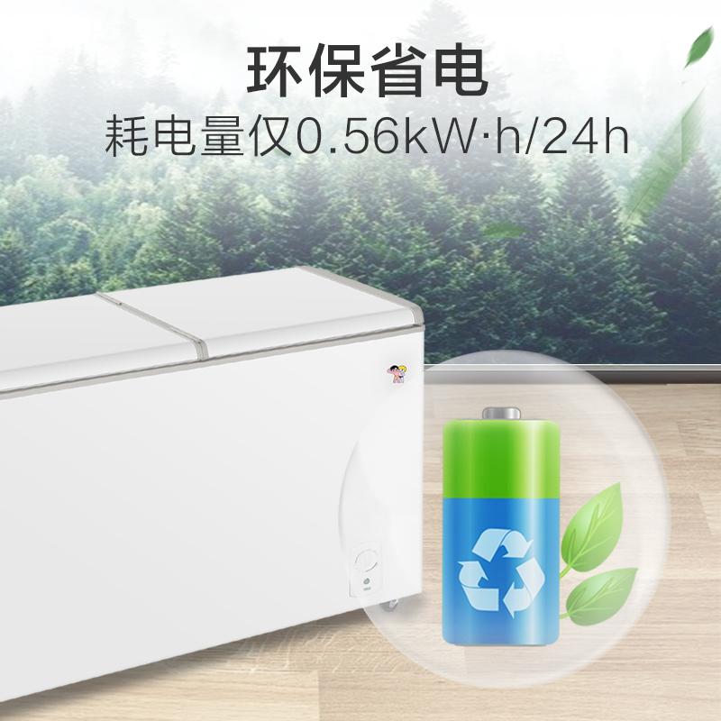 215SEA FCD 升节能双温双箱冷藏冷冻卧式冰柜官方 215 海尔家商两用