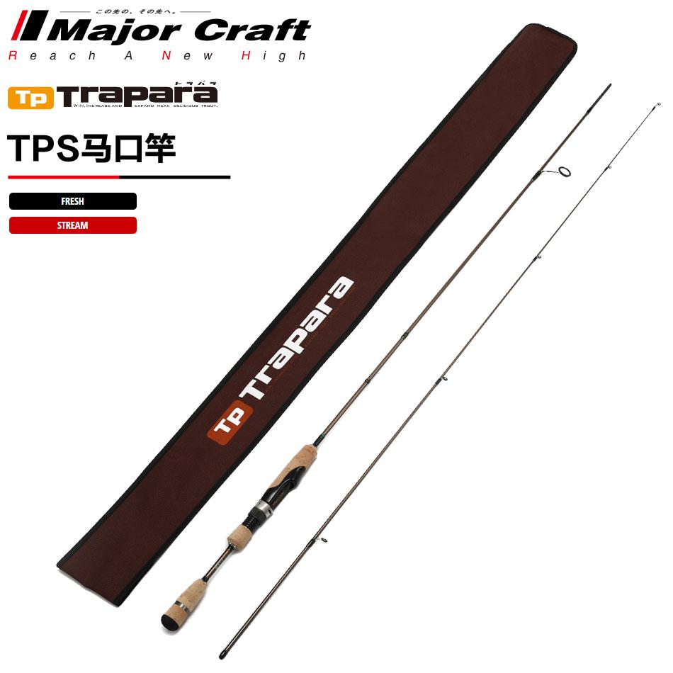 打折馬牌TPS系列Major Craft直柄路亞竿馬口竿 鱒魚竿 玩手感專用