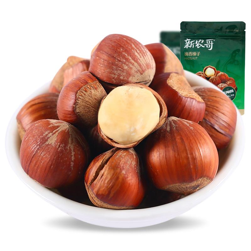 新农哥榛子熟坚果炒货零食清香开口孕妇成人干果新货原味178g
