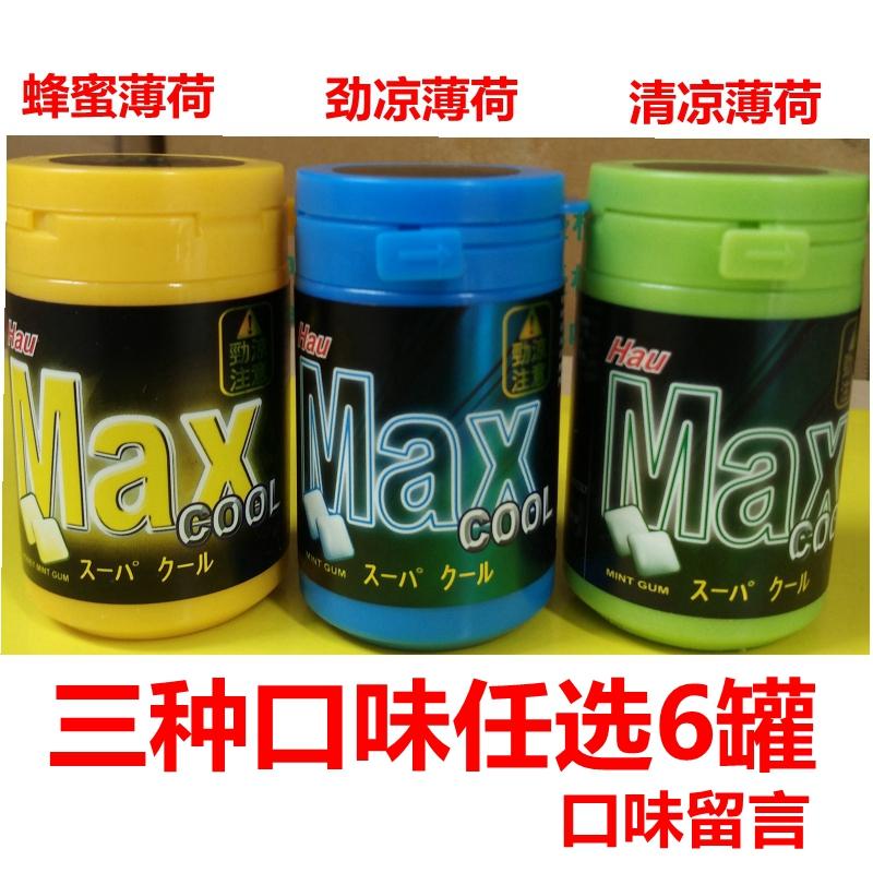 台湾进口统一MAX Cool蛮牛无糖口香糖劲凉薄荷味口香糖提劲爽神