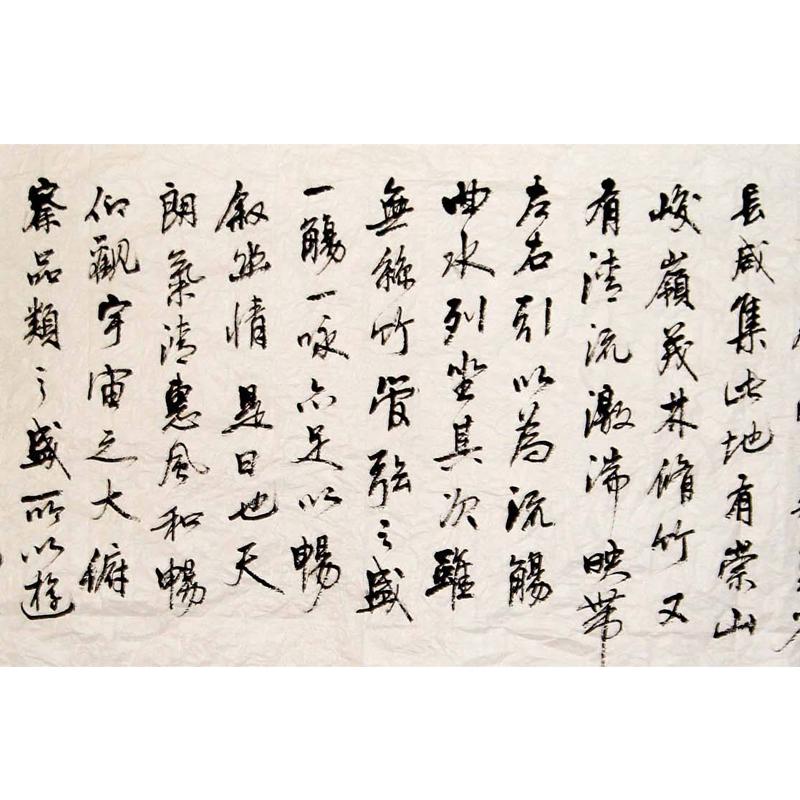 500元儒雅閣專拍畫山水畫風水靠山圖客廳裝飾畫招財辦公室字畫