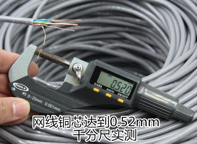 室外内超五类家用无氧纯铜网线电脑8芯100m300米箱监控双绞线网线