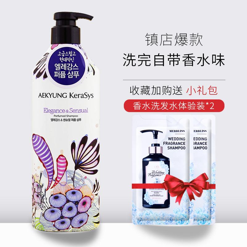 韩国爱敬洗发水护发素套装香水型香味持久留香 无硅油洗发露正品