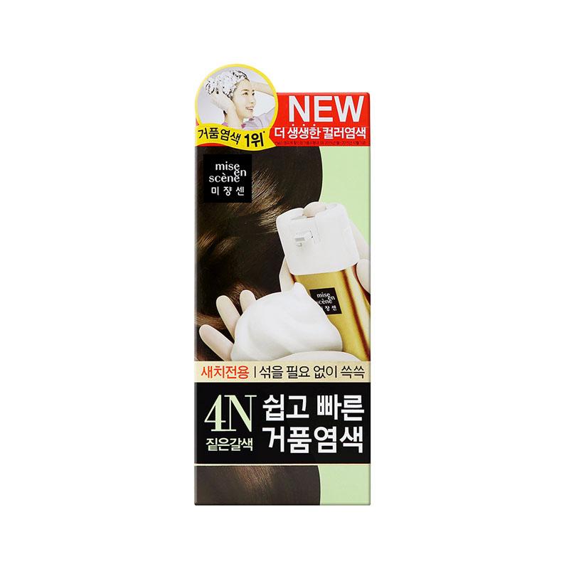 韩国正品爱茉莉泡沫染发剂 纯植物泡泡黑色自己在家染发 遮盖白发