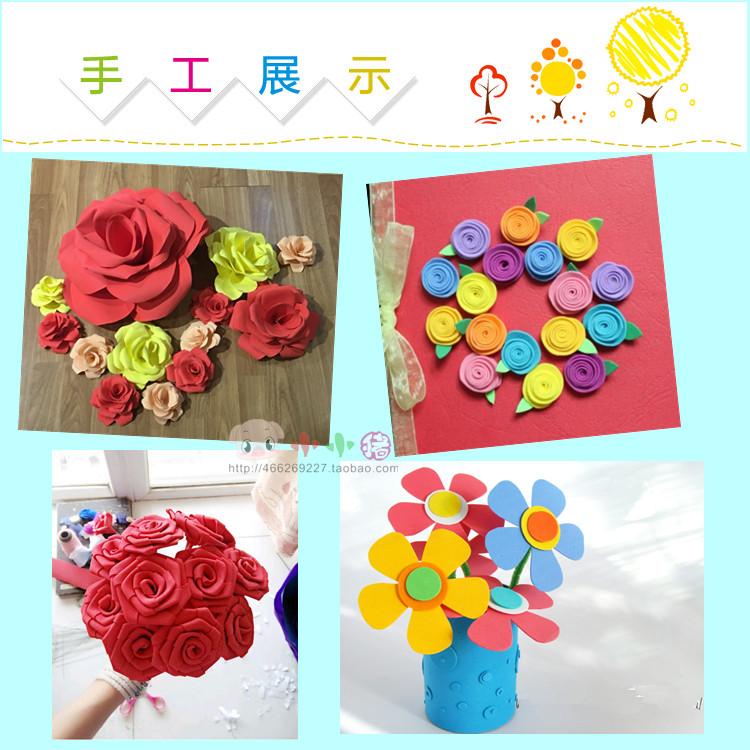 彩色海绵纸 幼儿园环境装饰材料儿童剪纸 玫瑰折纸diy手工泡沫纸