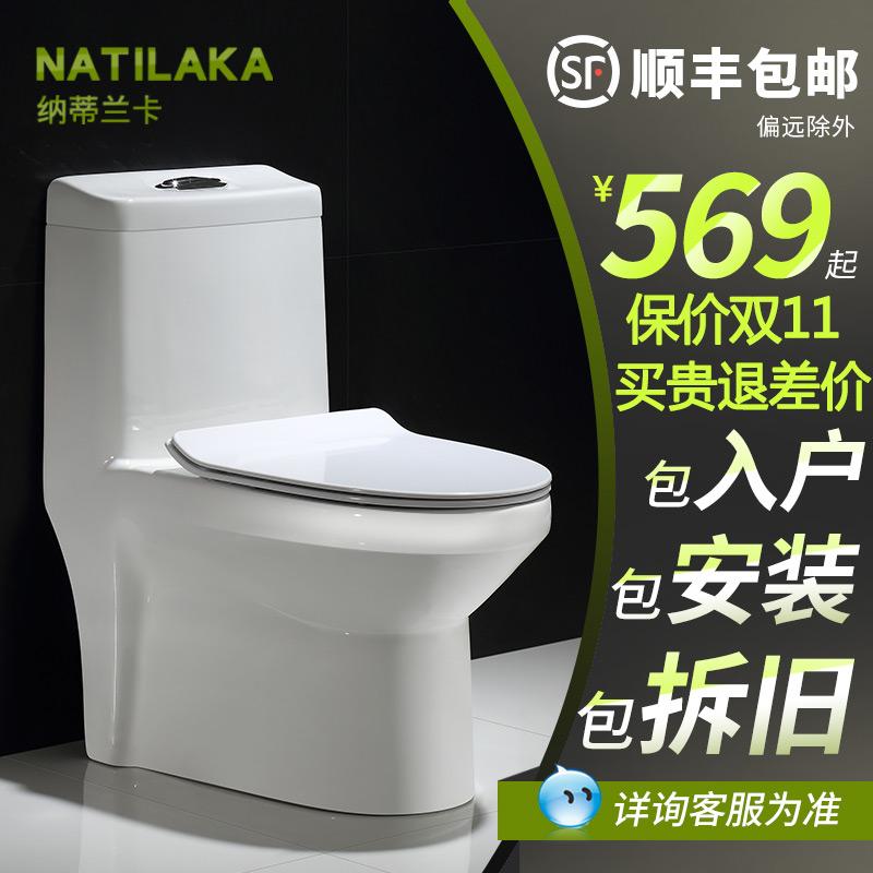 马桶坐便器家用成人卫生间普通一体虹吸式座便器陶瓷冲水抽水马桶
