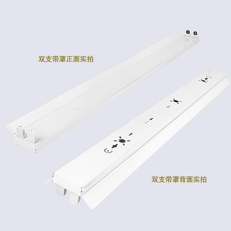 T8日光灯全套 led双管36W40W节能荧光灯1.2米支架灯应急吸顶灯座