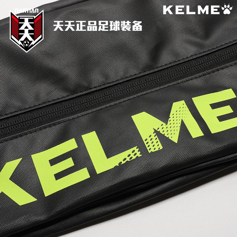 卡尔美KELME 足球装备手提包运动装备收纳袋足球鞋鞋包 9886018