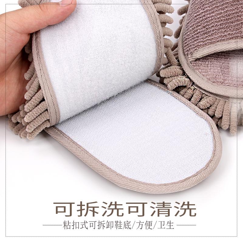 居家创意擦地鞋懒人鞋套擦地拖鞋全粘式可拆洗雪尼尔懒人擦地拖鞋