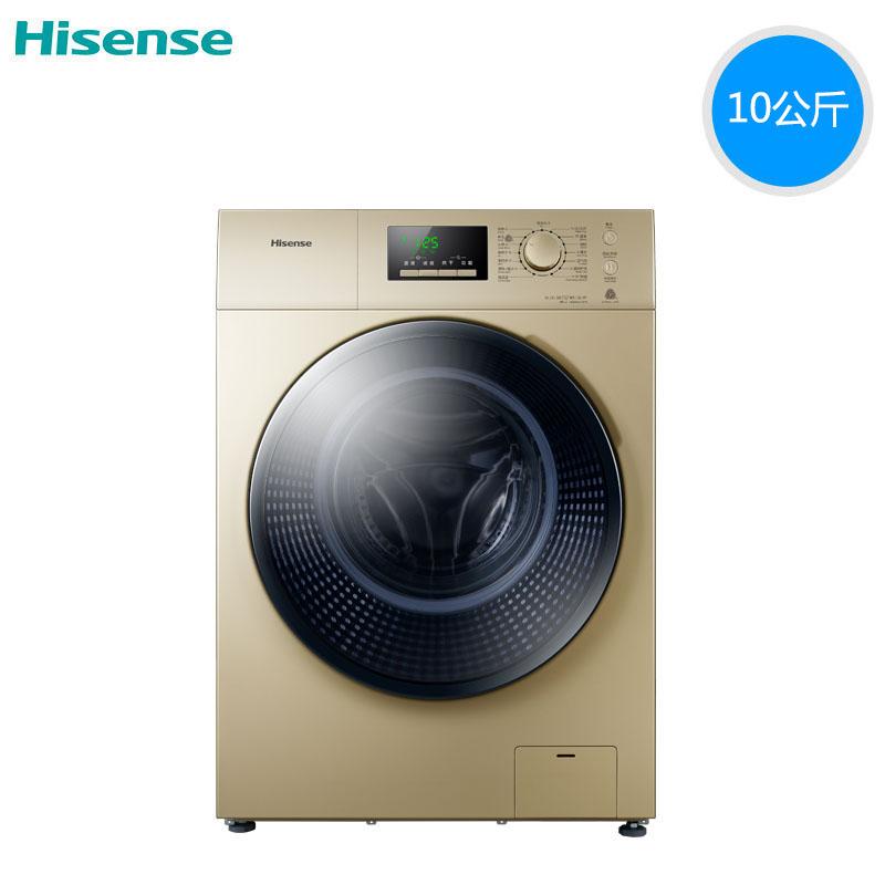 全自动家用洗烘干一体变频滚筒洗衣机 HD100DA122FG 海信 Hisense
