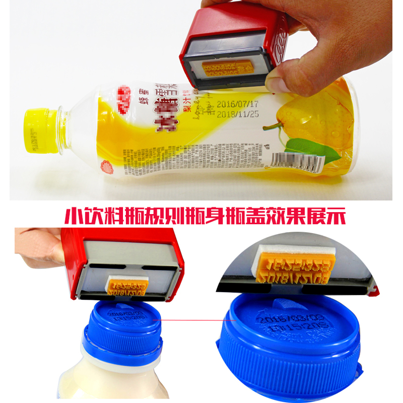 陈百万打码机打码器喷码机手动打印生产日期印码机改码瓶盖化妆品