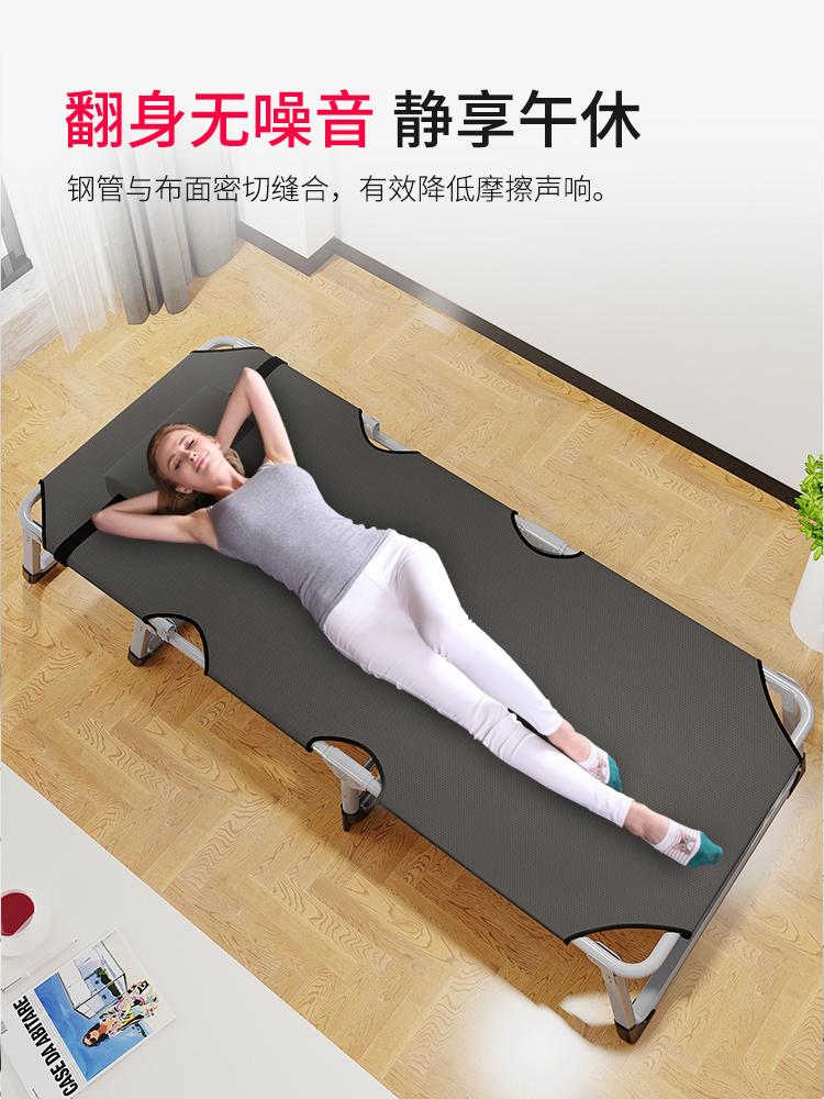 多功能家用折叠床单人办公室简易行军陪护成人午休躺椅午睡床便携