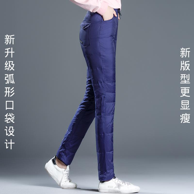 菲司尔特冬季新款户外保暖羽绒裤女外穿显瘦加厚小脚双面羽绒棉裤