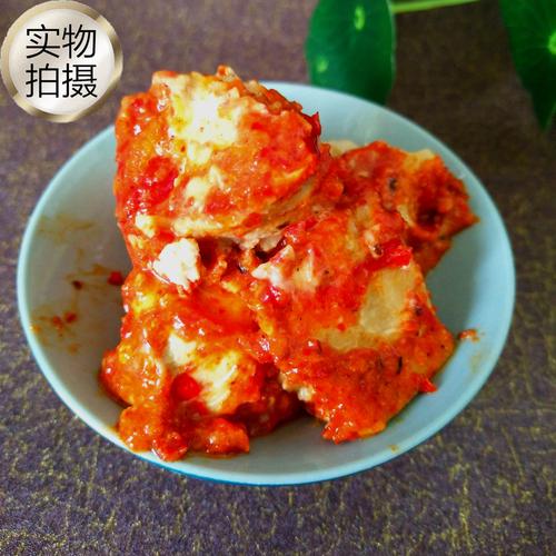 腐乳包邮农家自制湖南南岳衡山特产 成怪豆腐乳霉豆腐香辣下饭菜