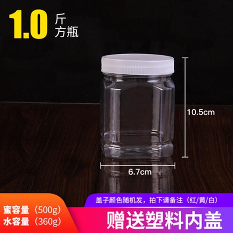 1斤蜂蜜瓶挤压塑料500g加厚尖嘴透明邮寄快递小口防漏蜂